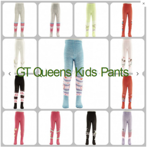 gt-kid-pants
