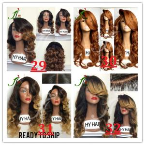 hy-wig-number-8